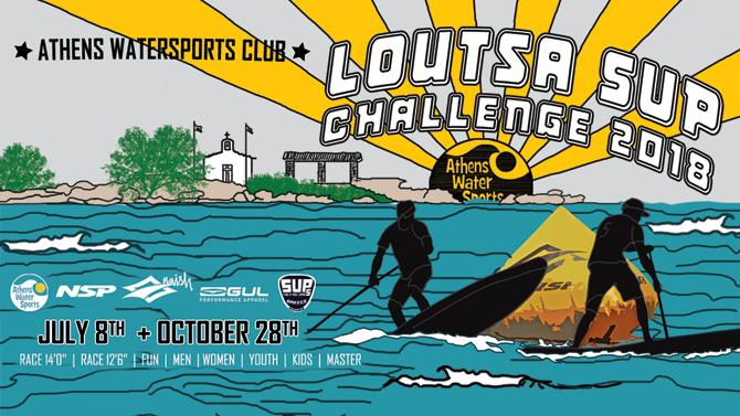 Loutsa SUP Challenge 2018