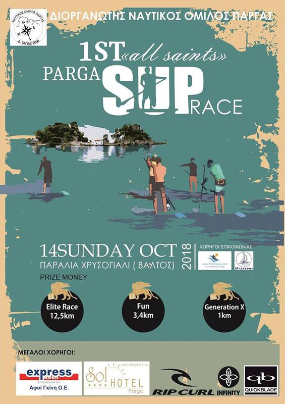 1st All Saints Parga SUP Race