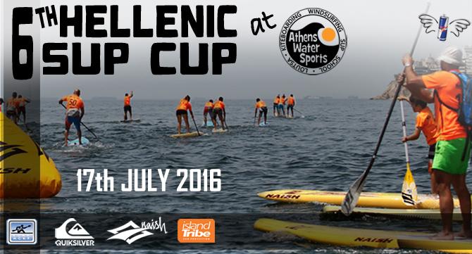3ο αγώνα του6th Hellenic SUP CUP 2016