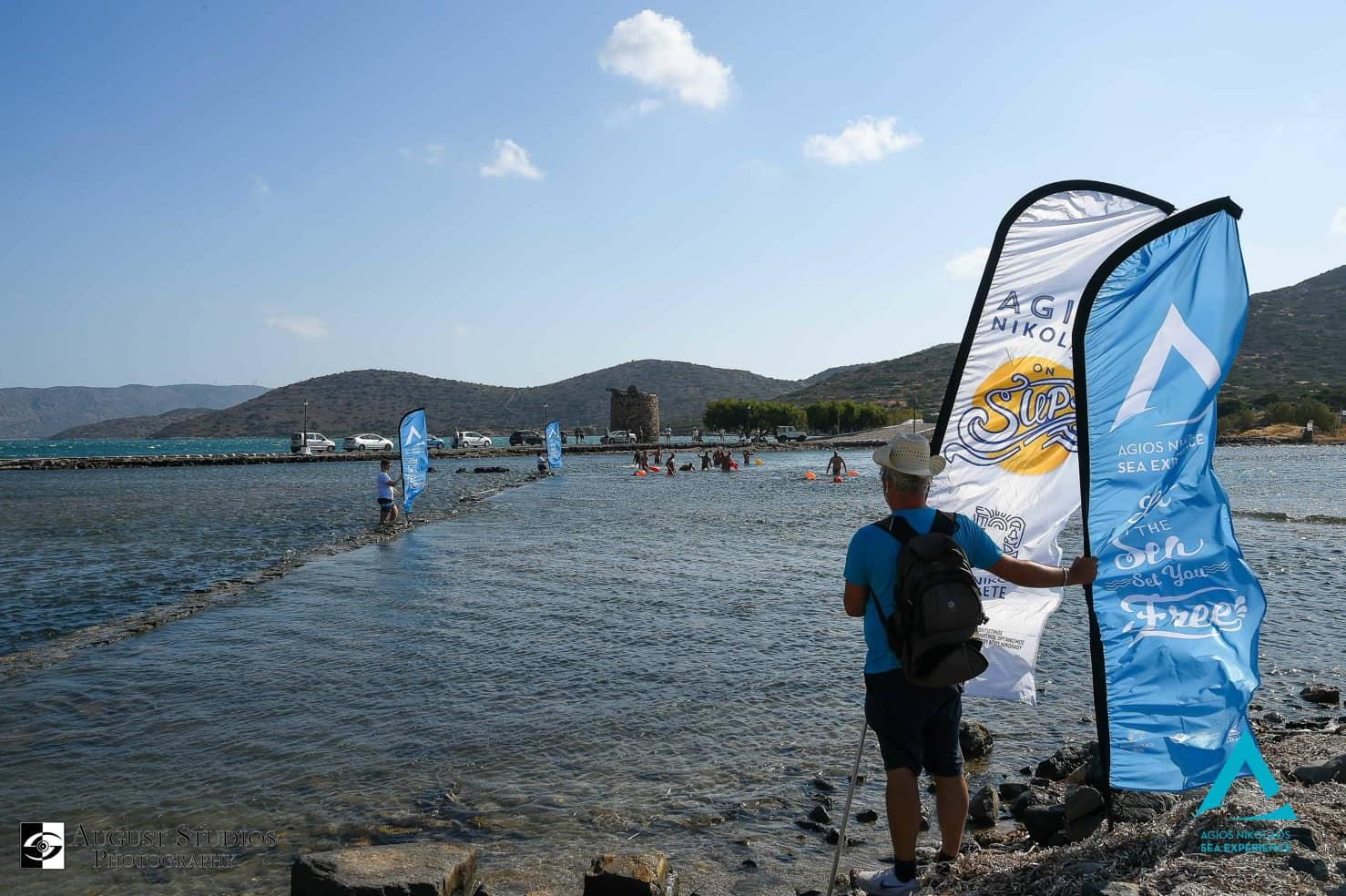 Agios Nikolaos Sea Experience